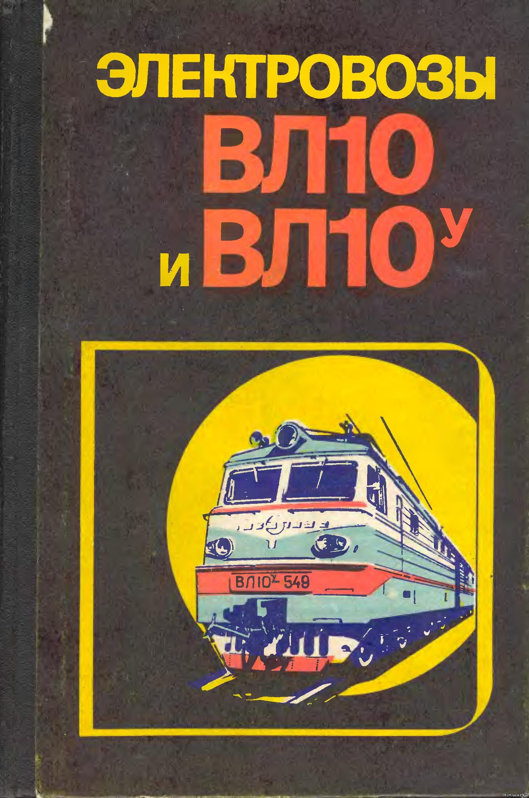 Книга Руководство по амбулаторной хирургической помощи.